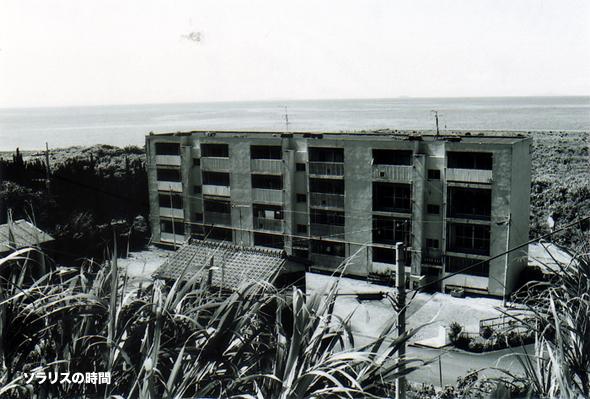 池島モノクロ12ブログ