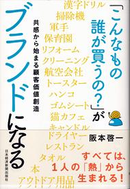 987-124-8ホームドラマ2