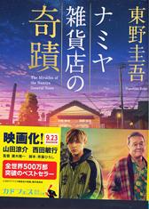 987-124-8ホームドラマ1
