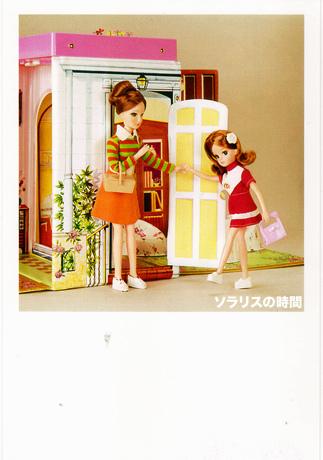 987-124-7リカちゃん展2-1