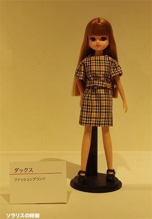 987-124-7リカちゃん展9