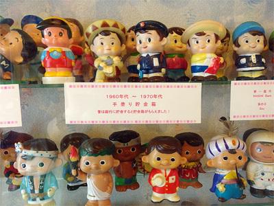 987-124-6倉敷おもちゃ5貯金箱