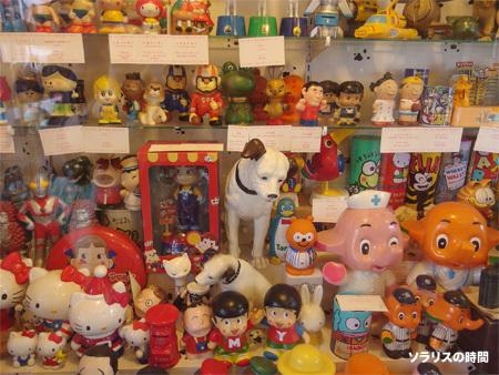 987-124-6倉敷おもちゃ4貯金箱