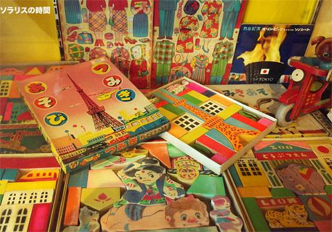 987-124-6倉敷おもちゃ13