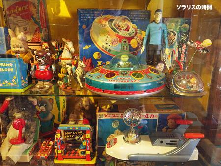 987-124-6倉敷おもちゃ11