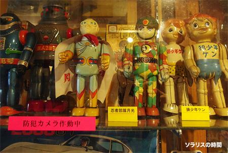 987-124-6倉敷おもちゃ10