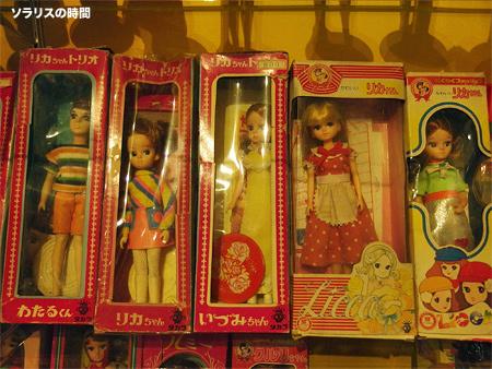 987-124-6倉敷おもちゃ20