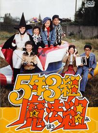 987-124-3あけおめ5