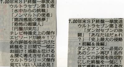 987-124-3あけおめ3