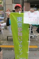 BL171008夢舞い6-8IMG_5789
