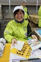 BL171124大阪マラソン受付2IMG_8216