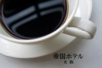 BL171213ドック~星ヶ丘4IMG_5031