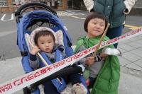 BL171126大阪マラソン3-3IMG_8251