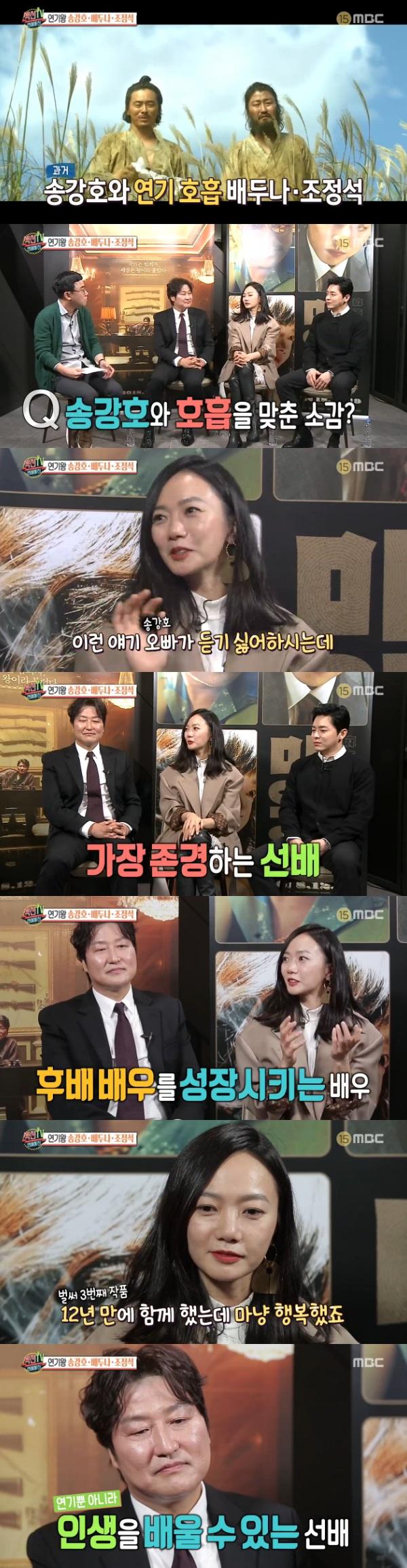 麻薬王TV3