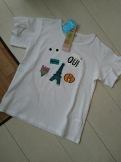 ブログ2 0924買い物 (1)