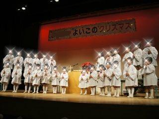 ブログ2 1217発表会 (1)