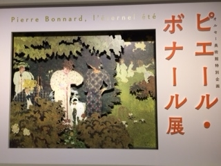 Bonnard exhibit