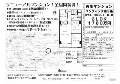 20171118195812_00001.jpg