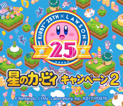 800-450_kirby.png