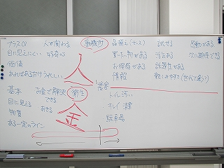IMG_8872.jpg