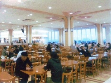 みかづき 新潟南イオンショッピングセンター2