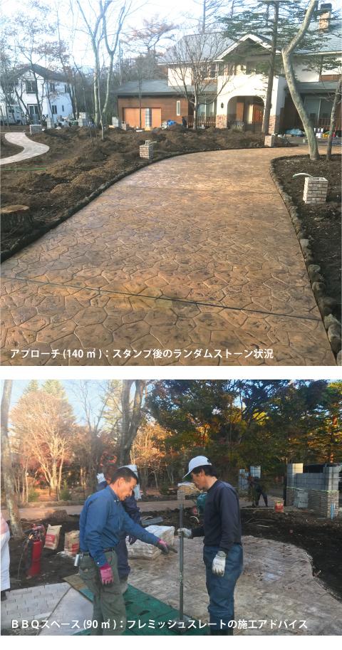maebasi2.jpg
