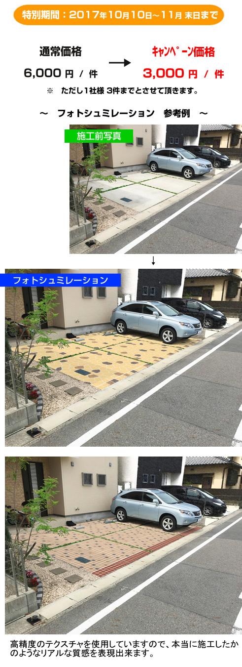 photo2_201710061548004ab.jpg