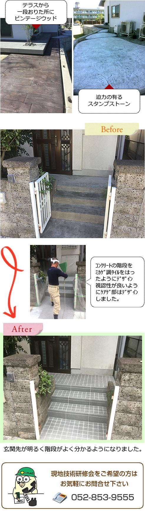 urayama_2.jpg