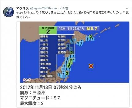 三陸沖 11 12
