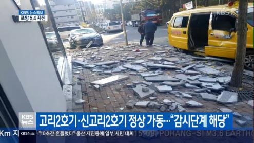 韓国地震被害2