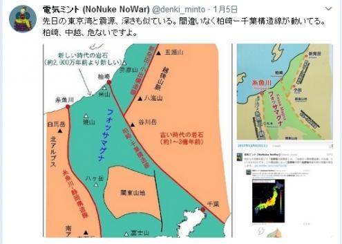 東京湾1 2 地震