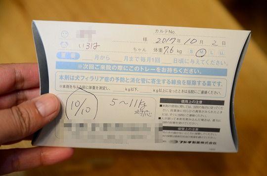 DSC_9981_2017100314214150e.jpg