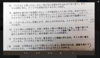 20171008_054623_666soulonfir-soukakousenbu-rule1.png