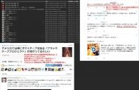 20171119_085507_2ap_2-m_okiya_togettercom-li-1172728_no-tape.jpg