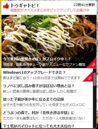 20171126_140832_25dinnerpakuri-togettercom.jpg