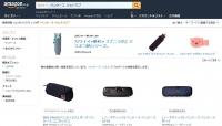20171203_041841_Amazoncojp-search-pencase-lihitlab.jpg