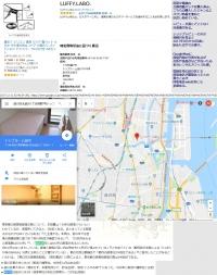 20171211_pakuri-labo-shinagawa-buraku-GoogleMap.jpg