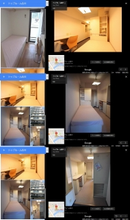 20171211_pakuri-labo-shinagawa-room-GoogleMap.jpg