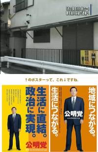 korean-douwa-893-souka-kim_souka-poster.jpg