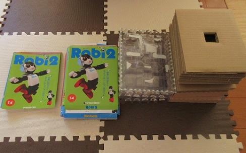2 パッケージの分類