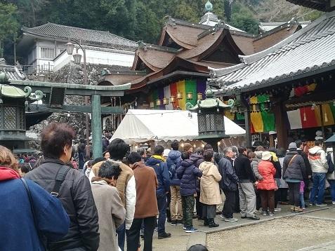 8 宝山寺