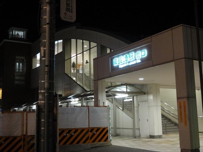 18東長崎駅_8458a