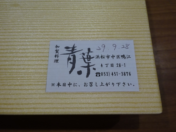 DSC08862.jpg