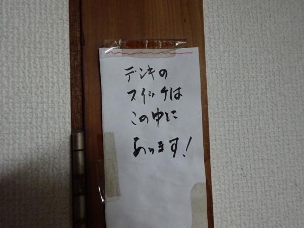 DSC09309.jpg