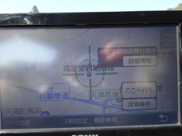 DSC09361.jpg