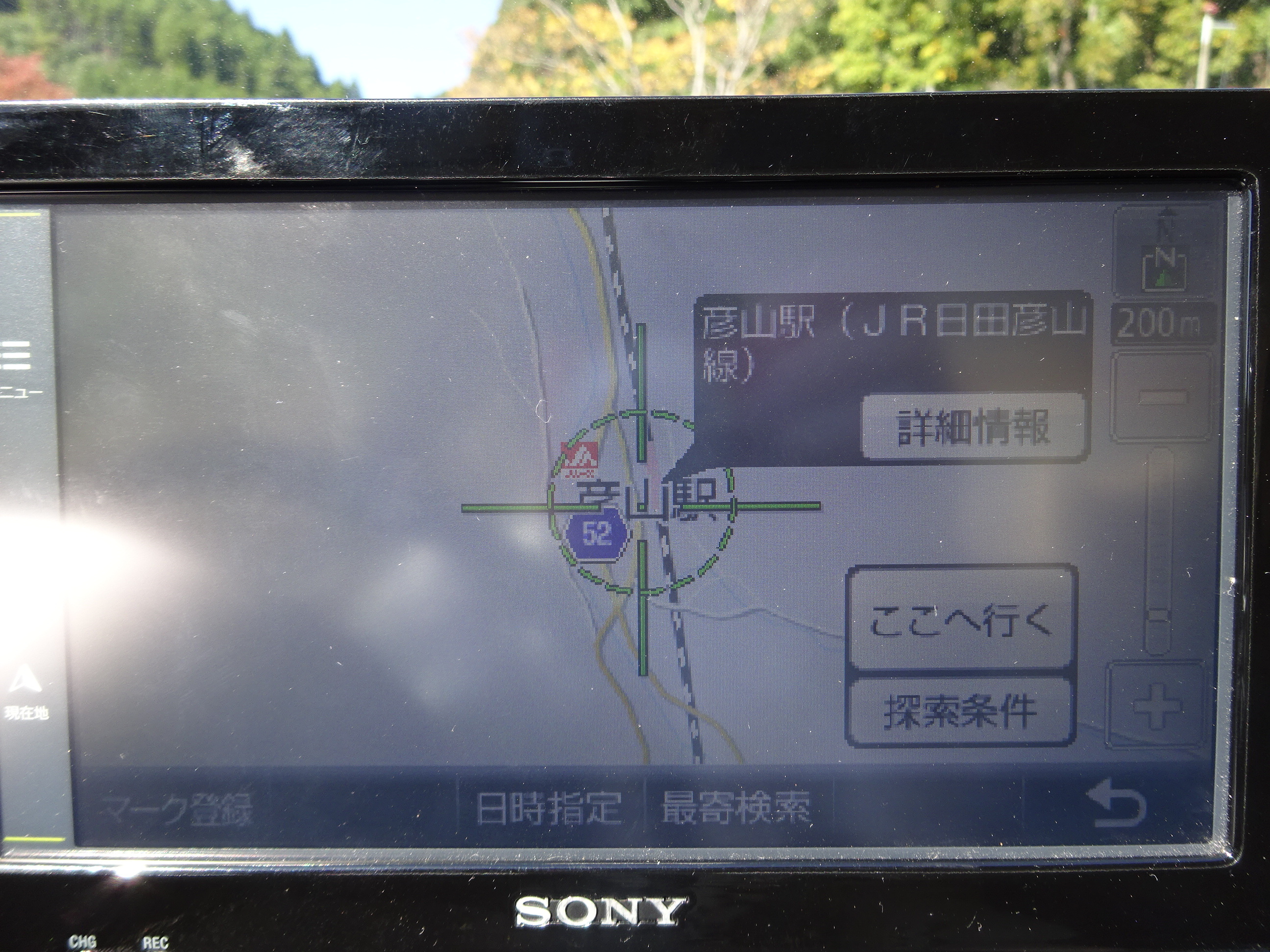 DSC09384.jpg