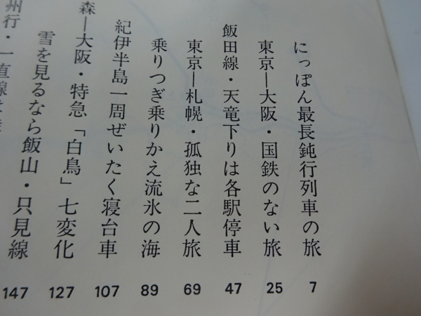 DSC09603.jpg