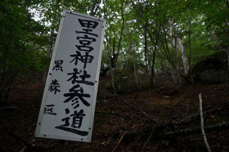 『08_201708121404里宮神社の看板』