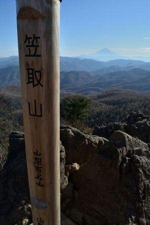 『031417_192山頂から富士』