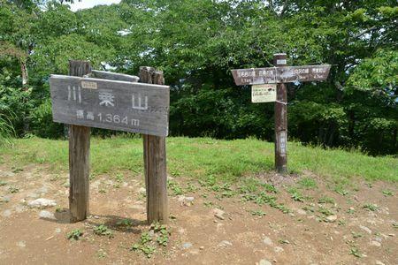 『26_201707161058川苔山山頂』